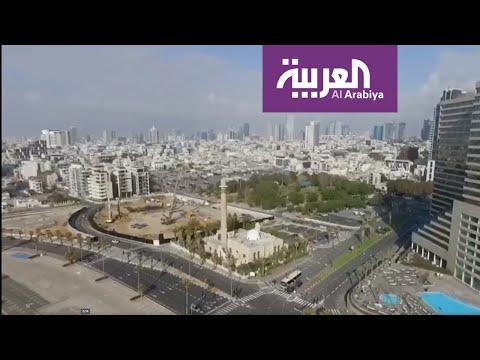 هلع وإغلاق في إسرائيل.. صور حصرية للعربية تظهر تل أبيب فارغة. حركة شبه معدومة وشوارع فارغة