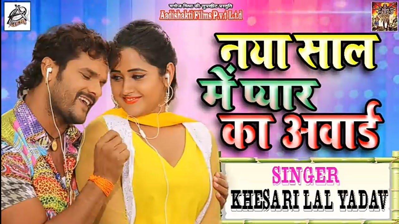 Lover Ka Greeting Card Aaya Hai (#New Year 2020 )Dj Song # ...