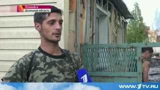 Подступы в Иловайске полностью взяты под контроль ополченцами. # net nato