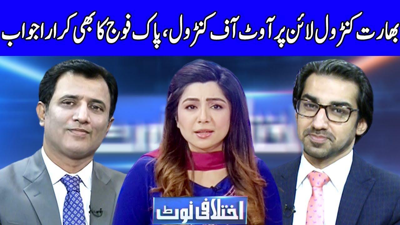 Ikhtalafi Note With Habib Akram, Saad Rasul And Ume Rabab | 22 December 2019 | Dunya News