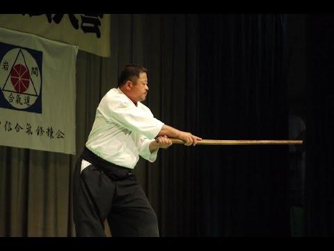 Hitohira Saito, Ken no Suburi