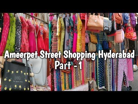 Ameerpet Street Shopping Hyderabad|Hyderabad shopping| Part-