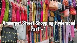 Ameerpet Street Shopping Hyderabad|Hyderabad shopping| Part-1
