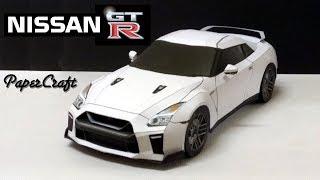 Nissan  GTR 2017 PaperCraft]