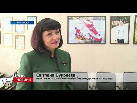 Телеканал TV5: Які види туризму виявилися найпопулярнішими у Запорізькій області