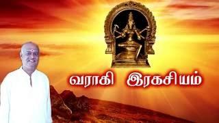 Videos: Varahi - WikiVisually