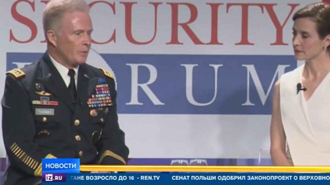 Американский генерал заявил, что Россия вправе выгнать США из Сирии
