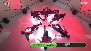 방탄소년단 (BTS) - I NEED U / 교차편집 / STAGE MIX