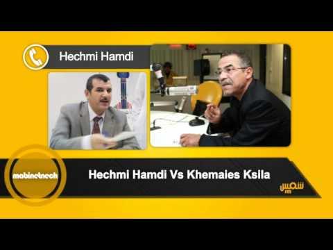 K.Ksila, Hechmi Hamdi : souviens-toi il y a 14 ans...
