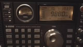 CHINA RADIO INTERNATIONAL   ESPERANTO LANGUAGE