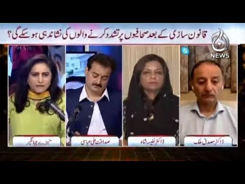 PDM Ka Ehtijaj Hukumat Kay Liye Mushkilat?| Spot Light with Munizae Jahangir | 31 May 2021 |