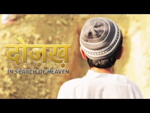 Trailer do filme Jannat - In Search of Heaven...