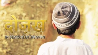 Dozakh-In Search Of Heaven | Official Trailer 2015
