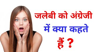 hindi funny videos