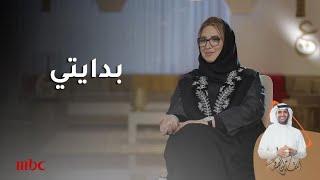 في أي بلد عربي حصدت عزيزة جلال نجاحها الأول؟ |10/7