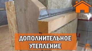 видео Перекрестное утепление каркасного дома изнутри или снаружи