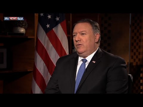 Pompeo: Iran Actions Have 'Real High Cost'