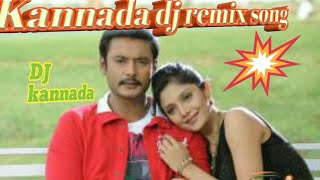 DJ Kannada Ganesh HD video song new torrent best audio MP3 convert new Kannada song