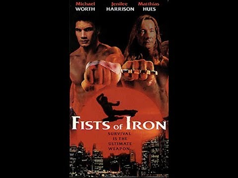 bande annonce trailer fist of iron 1995 vf michael worth youtube. Black Bedroom Furniture Sets. Home Design Ideas