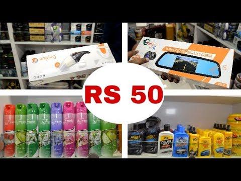 Cheapest Car Accessories Market [Wholesale/Retail] | Kashmere Gate| Delhi