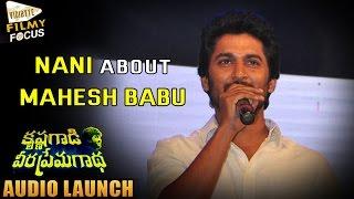 Nani Sensational Comments on Mahesh Babu at KVPG Audio Launch   Filmy Focus