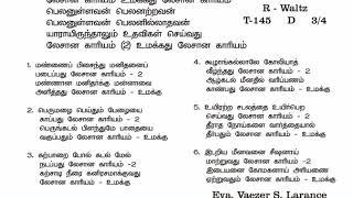 லேசான காரியம் உமக்கு அது Lesana Kariyam Tamil Christian Heart Touching Song 9