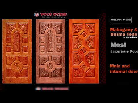 Wood World - Wooden Door and Door Frame Manufacturing Company in ...