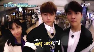 [ENG] NEST ESCAPE S2 | Introducing the cast members~| EP 5