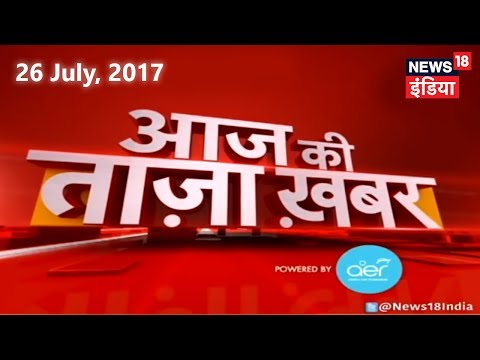 आज की ताज़ा खबर | Today's News Headlines | PM Modi Gujarat Visit | News18 India
