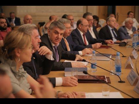 Армянская диаспора России: современное состояние и перспективы развития
