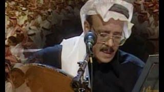 طلال مداح و تصدق ولا أحلفلك، أبها ١٩٩٩
