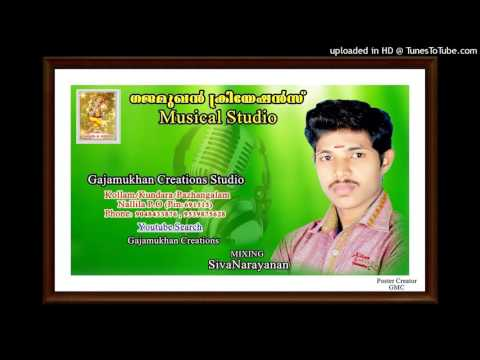 Harivarasanam Slow HQ KARAOKE