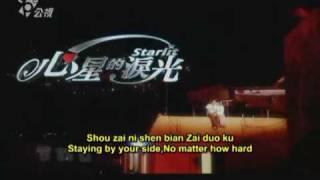 Starlit~君がくれた優しい光 第4話