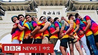 台北同志大遊行:通過同性婚姻後的第一次遊行- BBC News 中文
