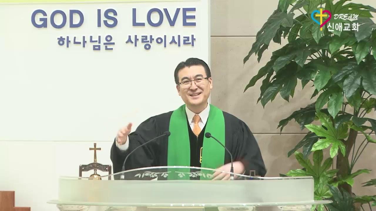 비바람을 견뎌낸 꽃이 오래간다. (시 13:1-6) / 신애교회 황웅식목사