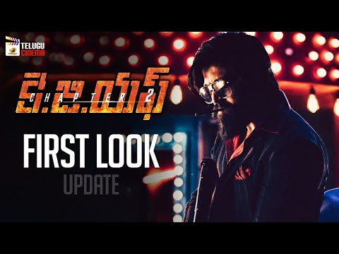 KGF Chapter 2 Movie FIRST LOOK Update | Yash | Sanjay Dutt ...