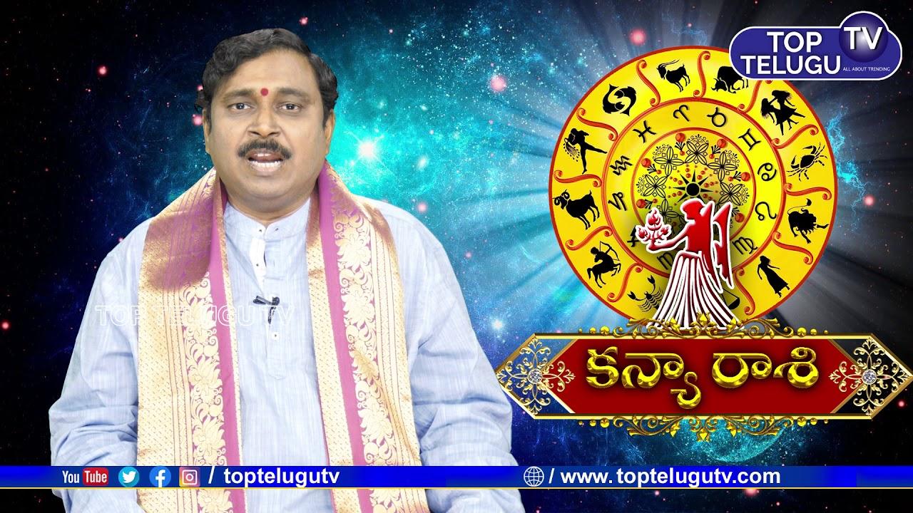 Kanya Rasi September Month | Monthly Predictions for September 2019 | Top  Telugu TV