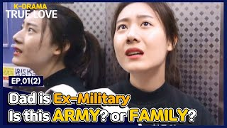 (ENG Sub) Living with ex-military dad is...  [TRUE LOVE] - EP.01(2) K-drama