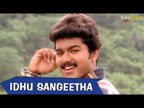 Idhu Sangeetha Thirunalo Video Song | Kadhalukku Mariyadhai | Vijay, Shalini