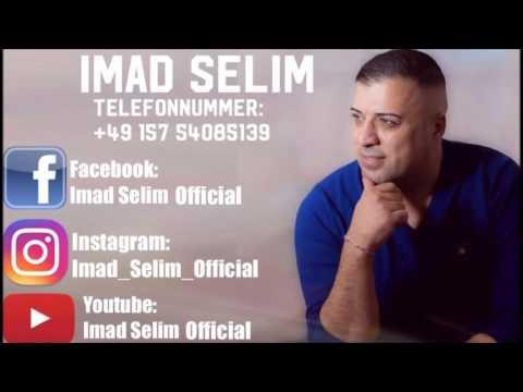 Imad Selim - Cirane - 2017