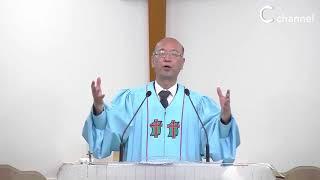 대전성지교회 심상효 목사  - 진리에 굳게 서십시오