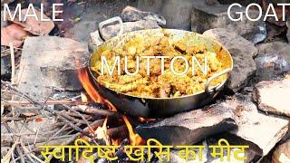 Male Goat mutton 5 KG prepared   स्वादिष्ट खसी का ...