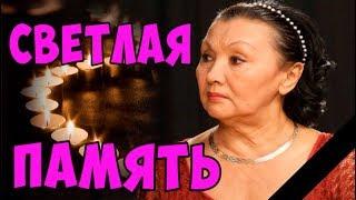 «Ушла сегодня утром»: Внезапно скончалась известная советская актриса, любимица миллионов!