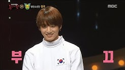 [King of masked singer] 복면가왕 - 'fencing man' Identity 20160814