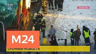 Смотреть видео На 2-ой вольской улице произошла авария с участием маршрутки - Москва 24 онлайн