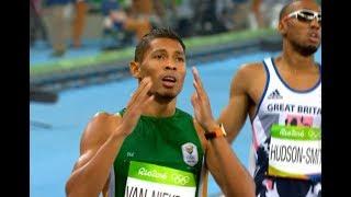 2016 Olympics | Men's 400M | Wayde van Niekerk wins Gold