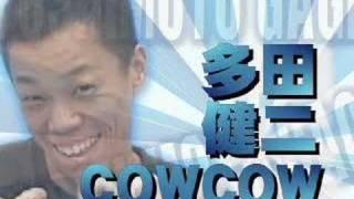 COWCOW多田 『やる気の無い剣道部員』 - GYG019@JODEKI GAGGER BEST100 thumbnail