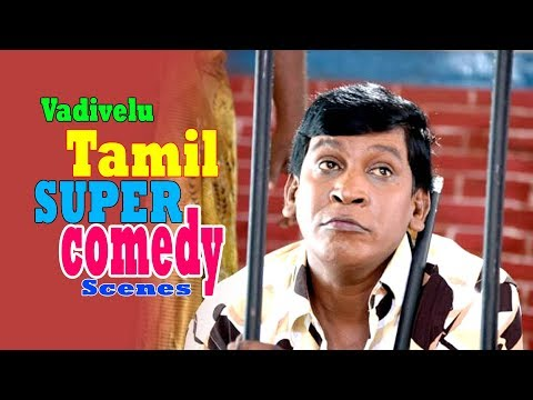 Tamil Super Comedy   Vadivelu Best Comedy Collection   Vadivelu Rare Comedys   Vadivelu Rare Comedy