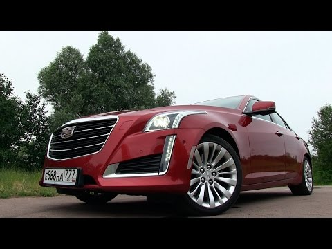 Cadillac CTS Тест драйв американского... премиума В версии с 2.0T 276hp