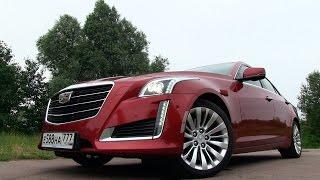 Cadillac CTS - Тест-драйв американского... премиума?  В версии с 2.0T 276hp